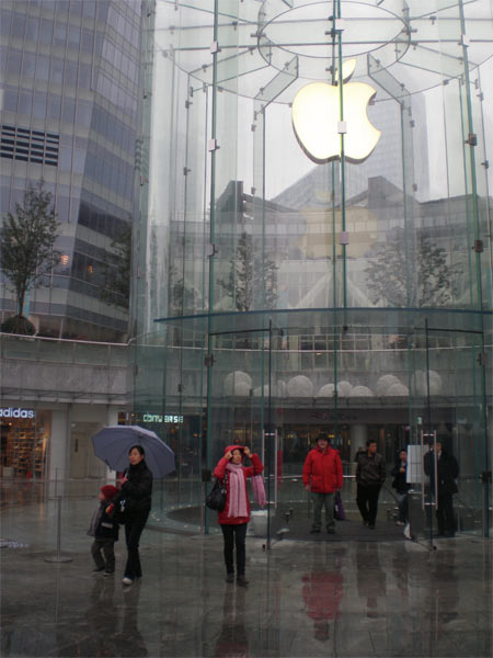 Pudong Apple Store in Shanghai