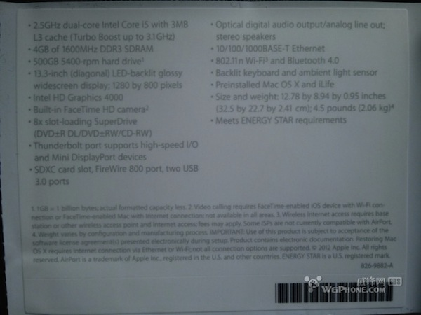 Leaked 2012 13-inch MacBook Pro Specs