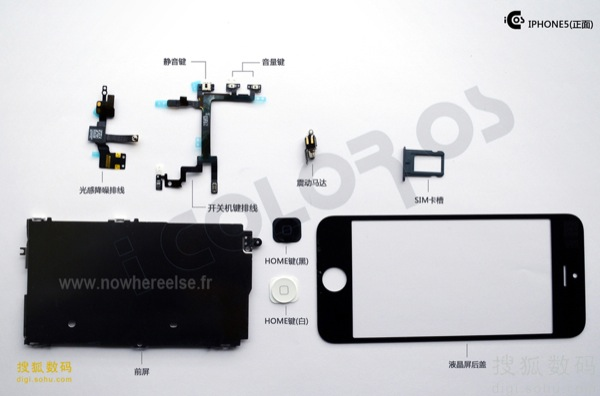 iPhone 5 Leaked Parts