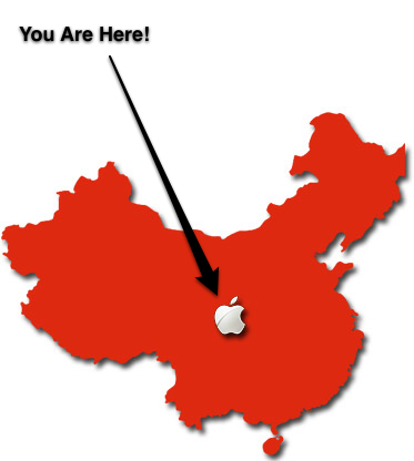 You Are Here (in China)