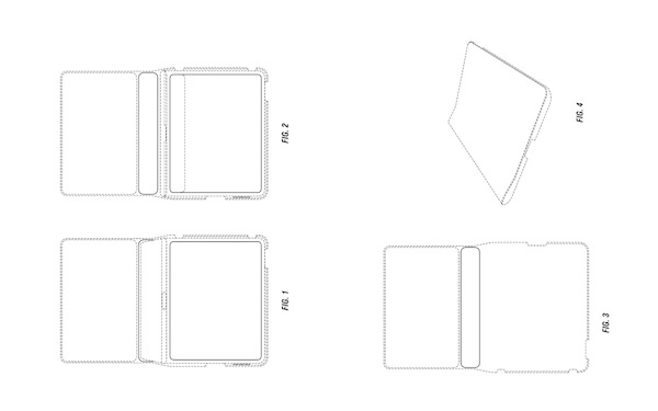 Apple Smart Case Patent