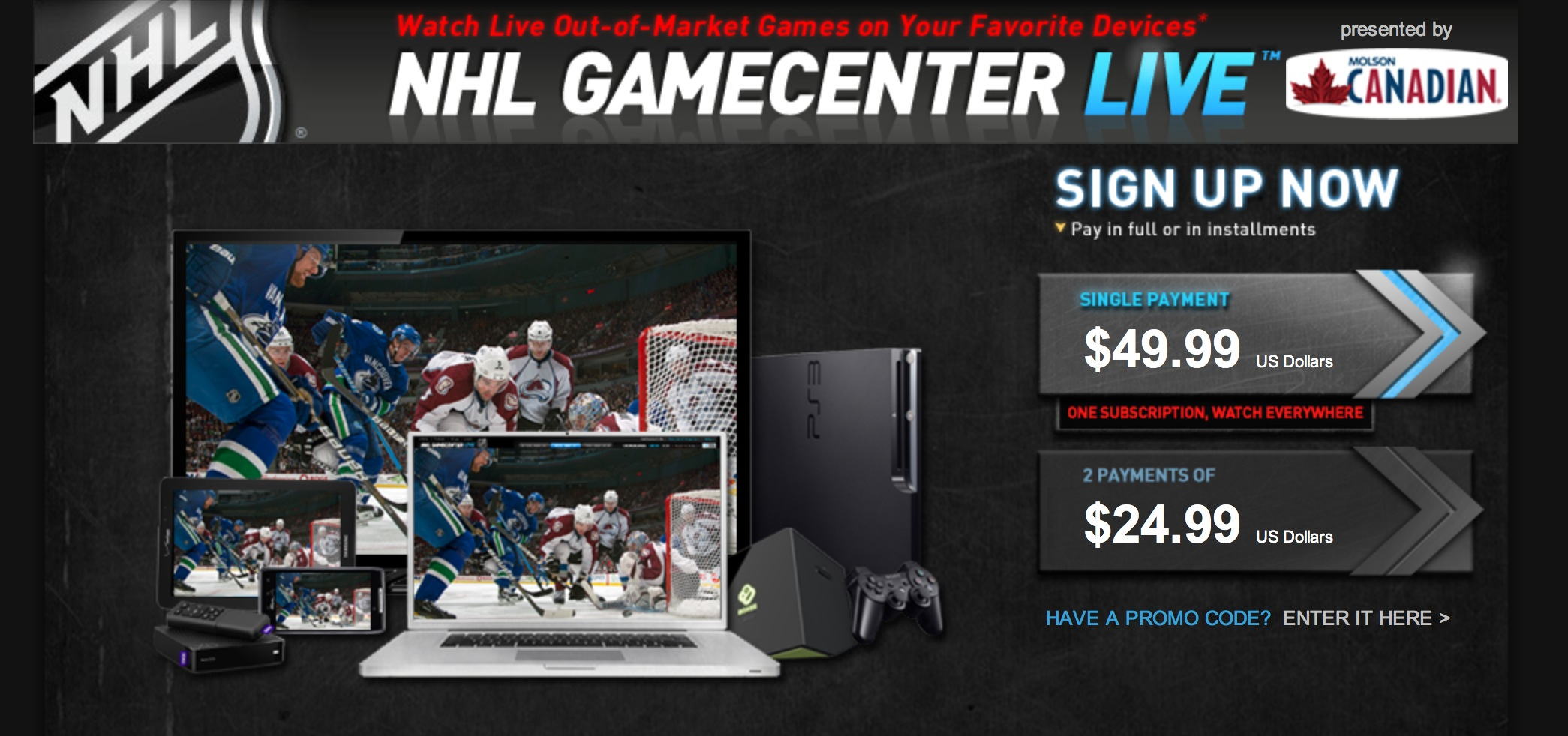 Expired NHL GameCenter Coupons