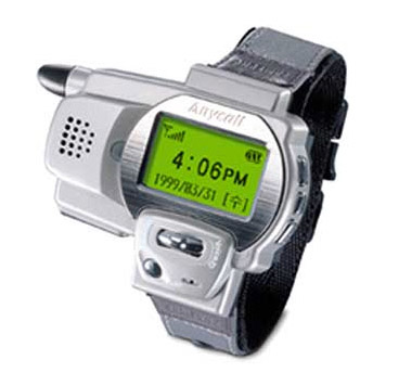 Samsung Phone Watch