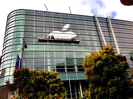 Apple's logo outside Moscone West ahead of next week's WWDC event