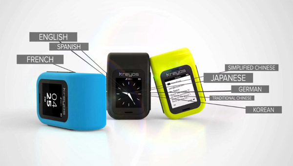 Kreyos Meteor Smartwatch on Indiegogo Offers Voice & Gesture Controls