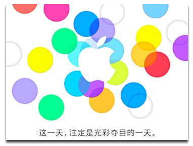 China gets its own Apple media event next week