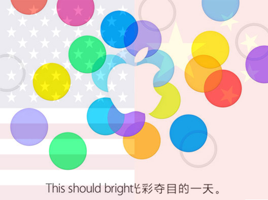 Apple in U.S. and China