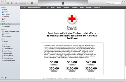 Apple's Red Cross donation page at the iTunes Store