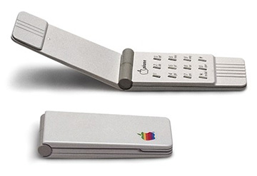 /tmo/cool_stuff_found/post/lost-apple-designs