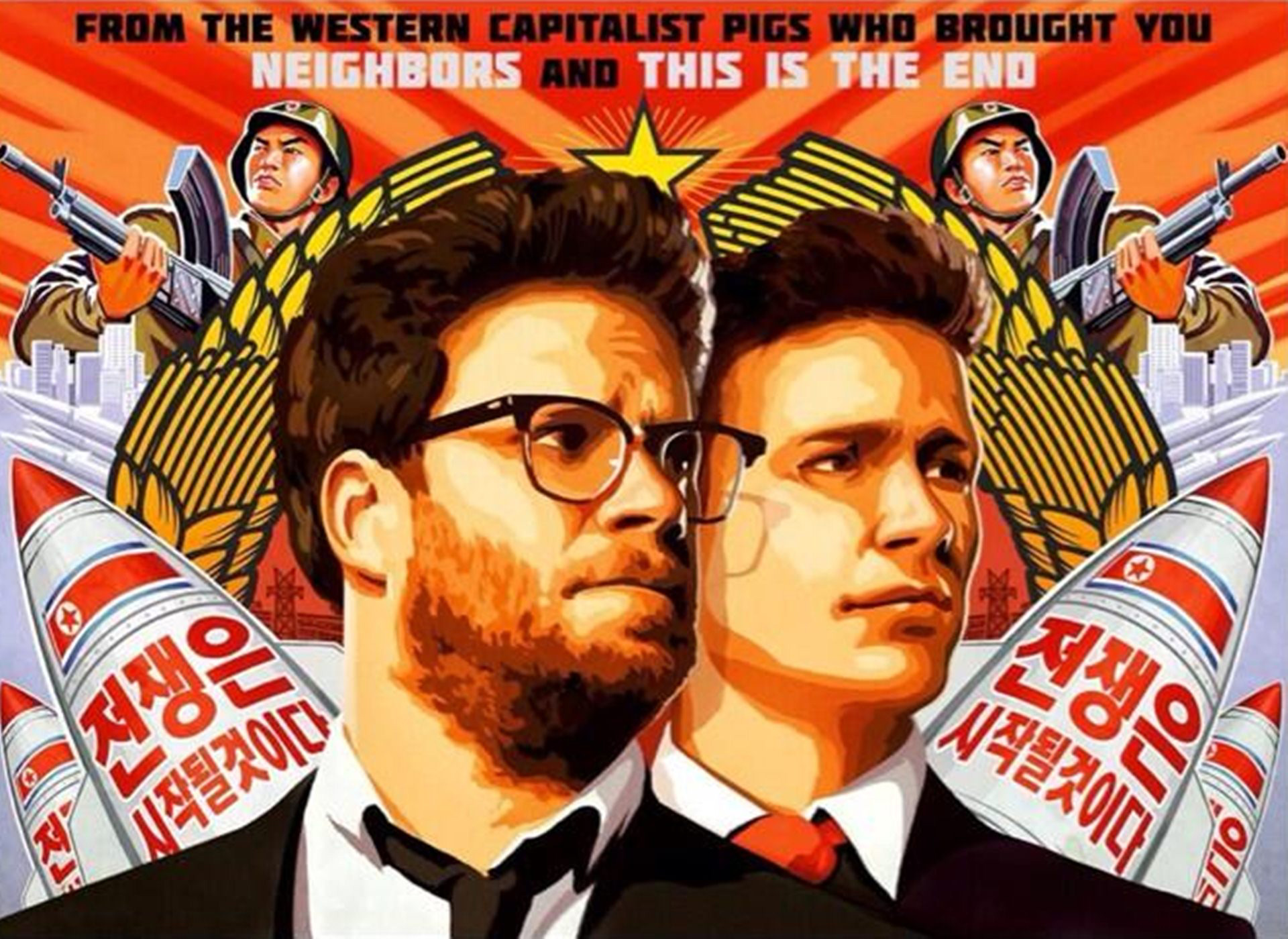 The Interview is coming to Netflix Streaming this weekend