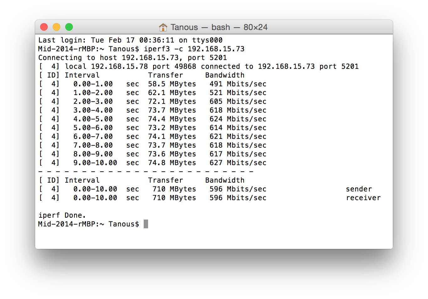 iperf network test wired to wireless