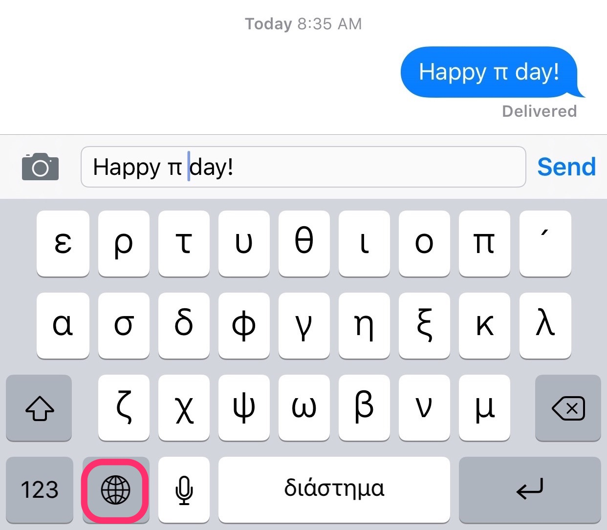 Use the symbol on your iphone on pi day the mac observer wish your friends a happy day by choosing the letter from the greek keyboard biocorpaavc Choice Image