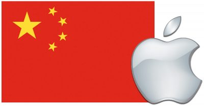 Apple China flag