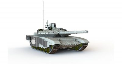 Apple tank patent