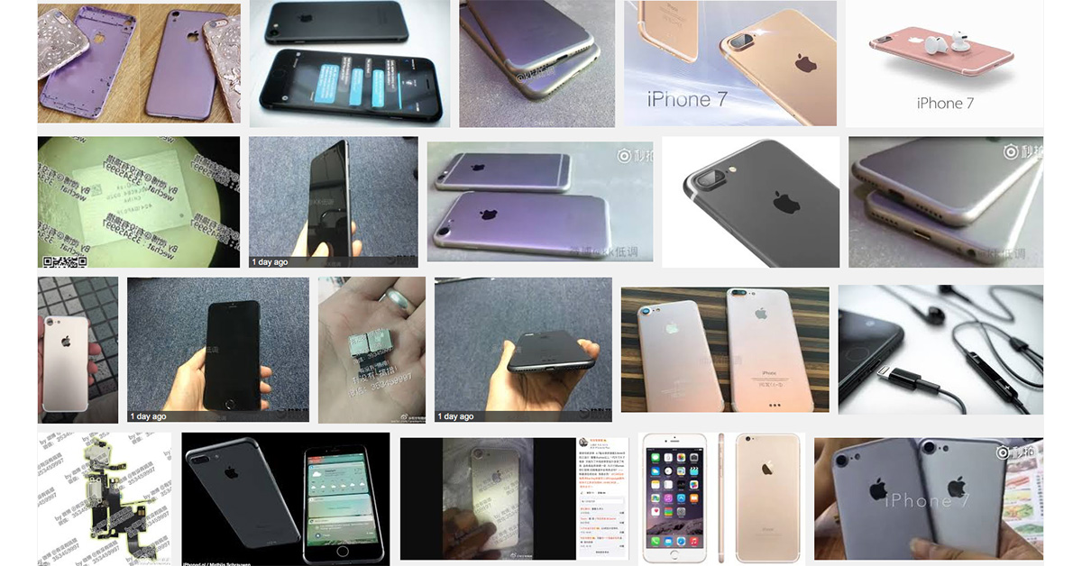 Fake iPhone 7 pics