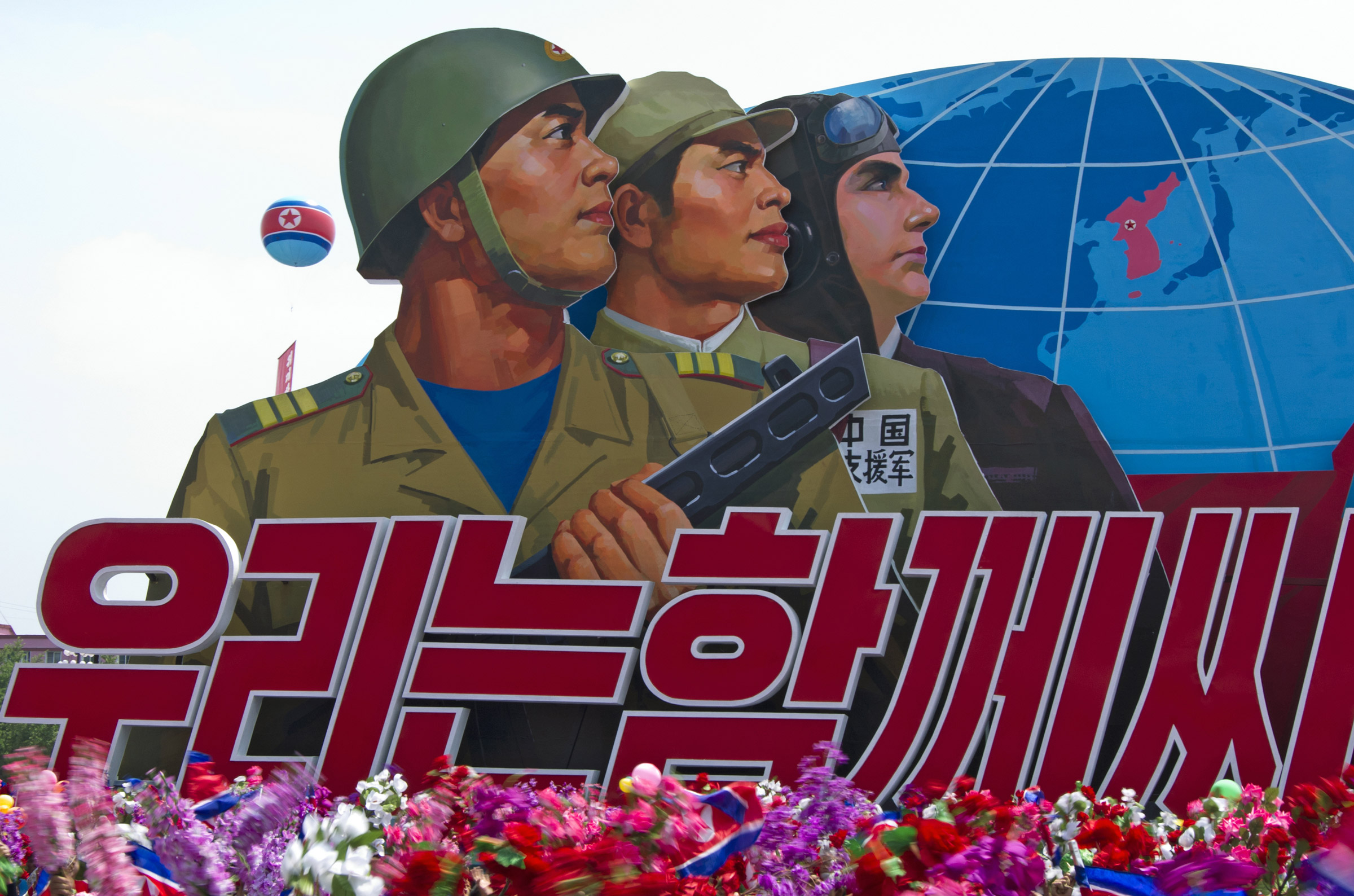 North Korea Unveils Netflix-Like Service Called Manbang, Seriously