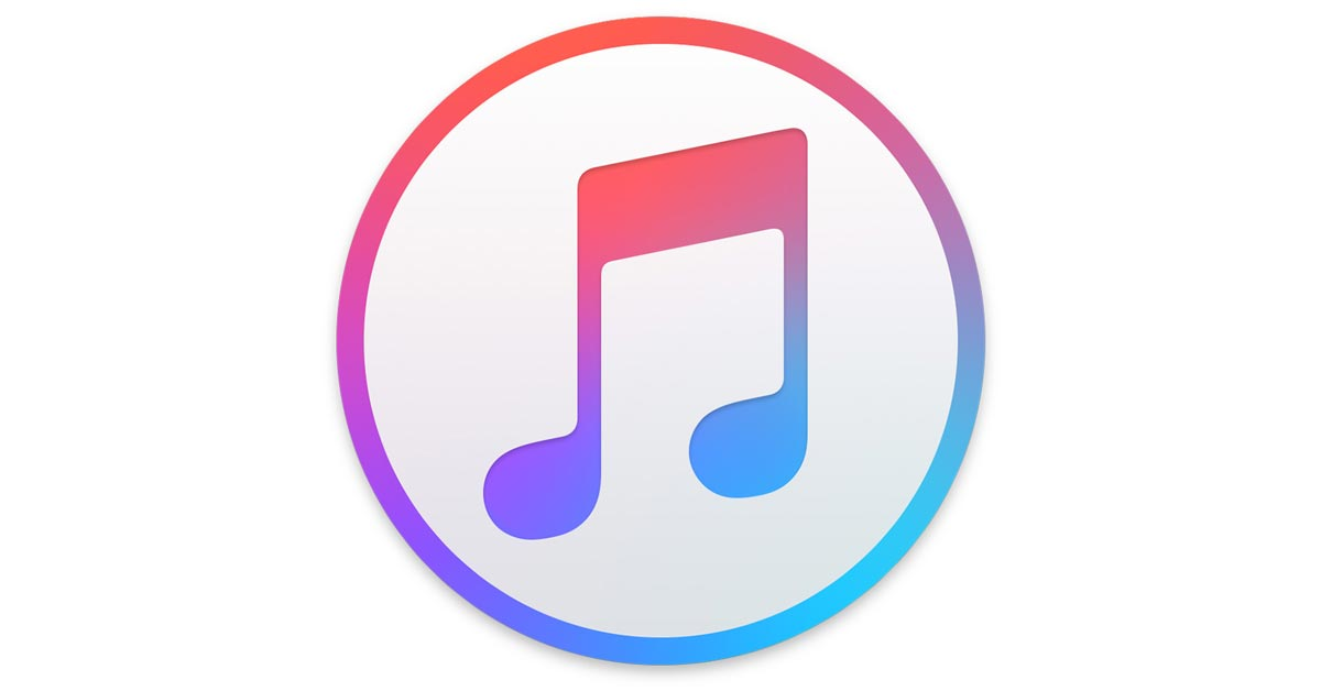 The Death of iTunes is a Problem for DJs That Relied on it