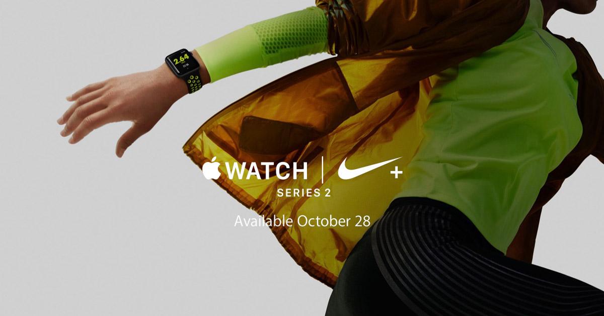 Nike+ Apple Watch Series 2 coming October 28