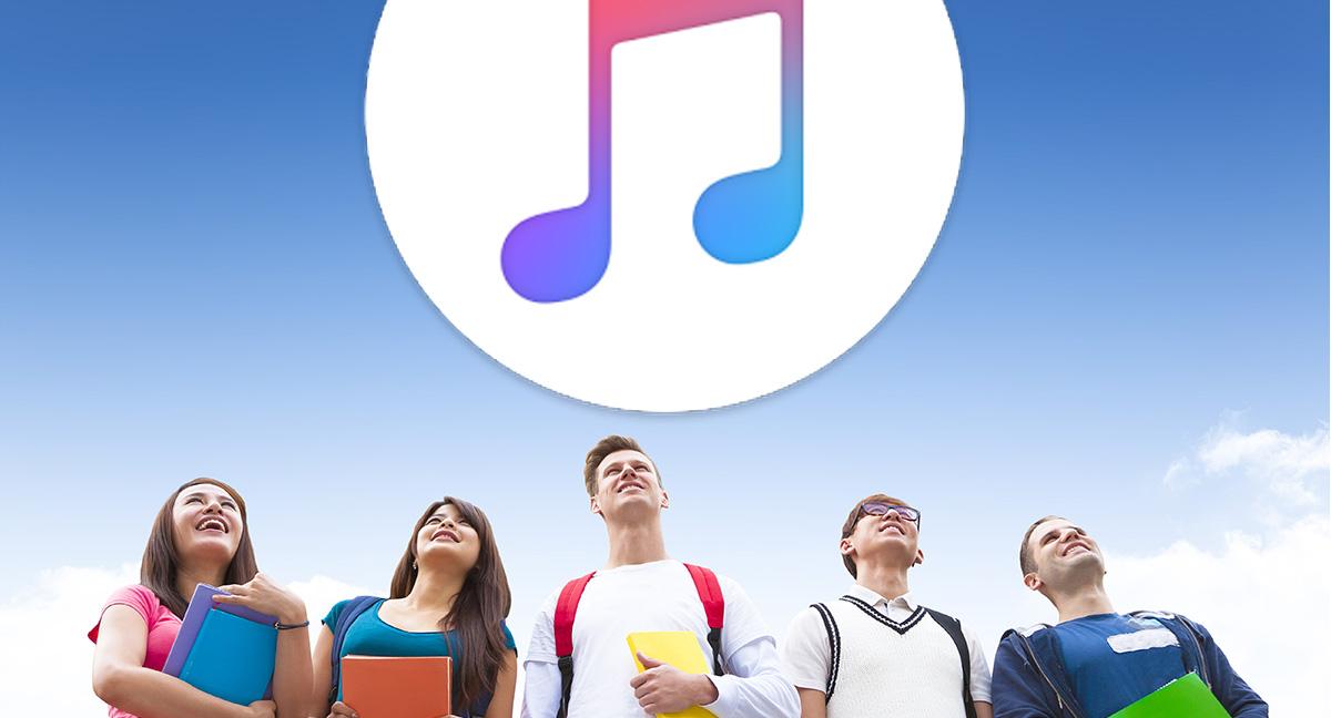 apple music students