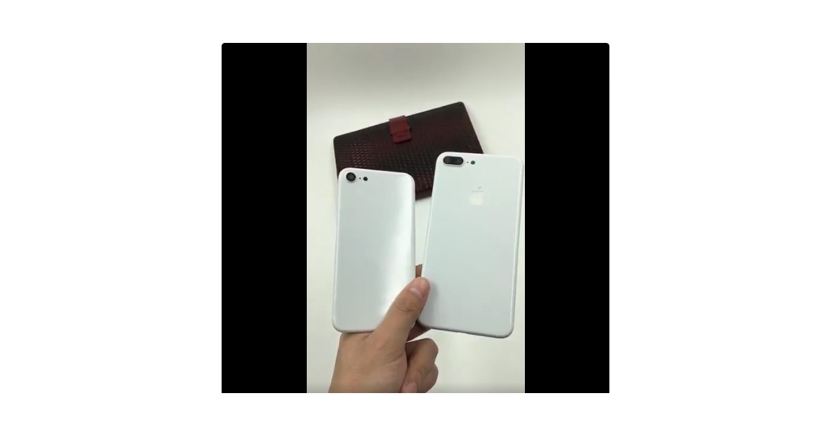 White iPhone 7 video looks nice, but isn't legit