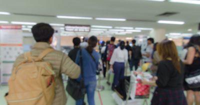Border/Customs inspection