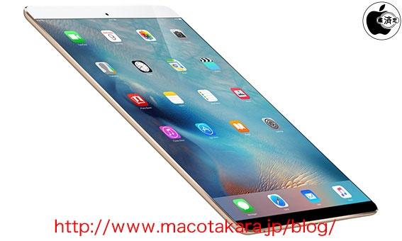 Edge-to-edge iPad Render (credit: Mac Otakara)
