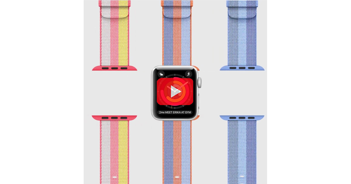 Apple Watch Strap Spring 2017 Commercial Screenshot