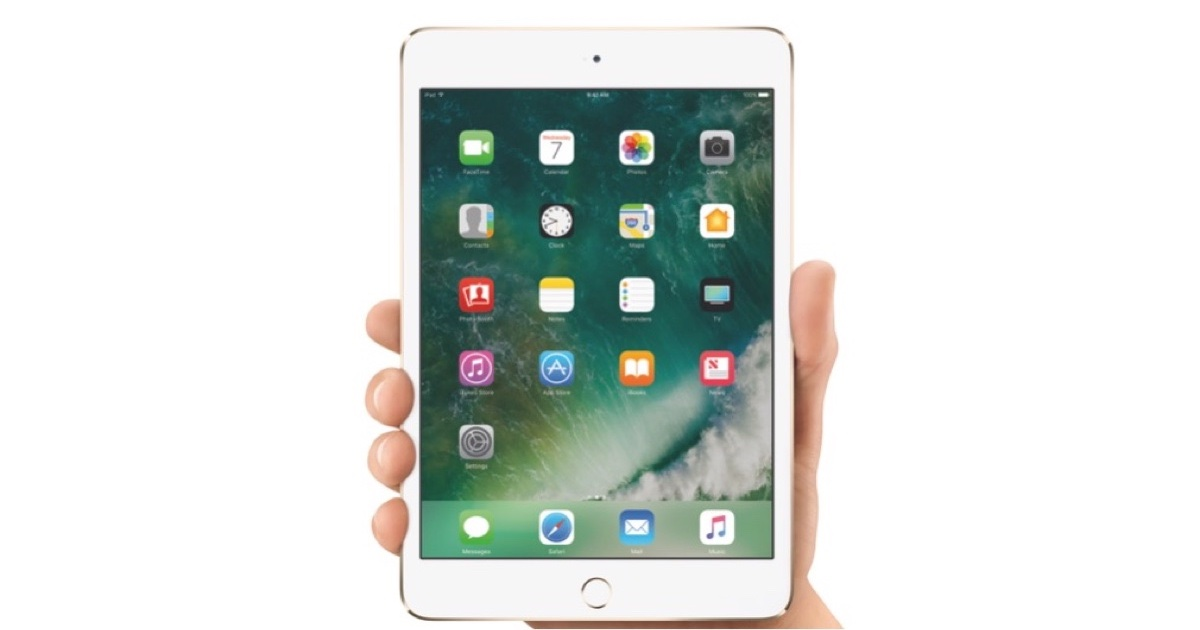 Rumours of Fifth-Generation iPad Mini Reported in China