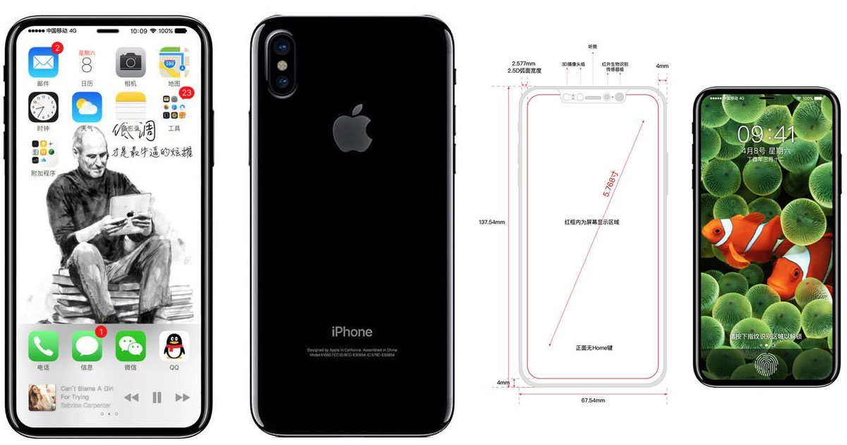 KK Sneak Leaks image of iPhone X