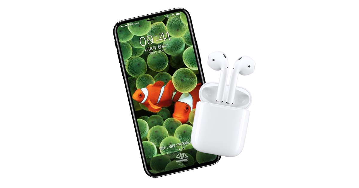 iPhone 8 will ship with AirPods, according to JPMorgan analysts