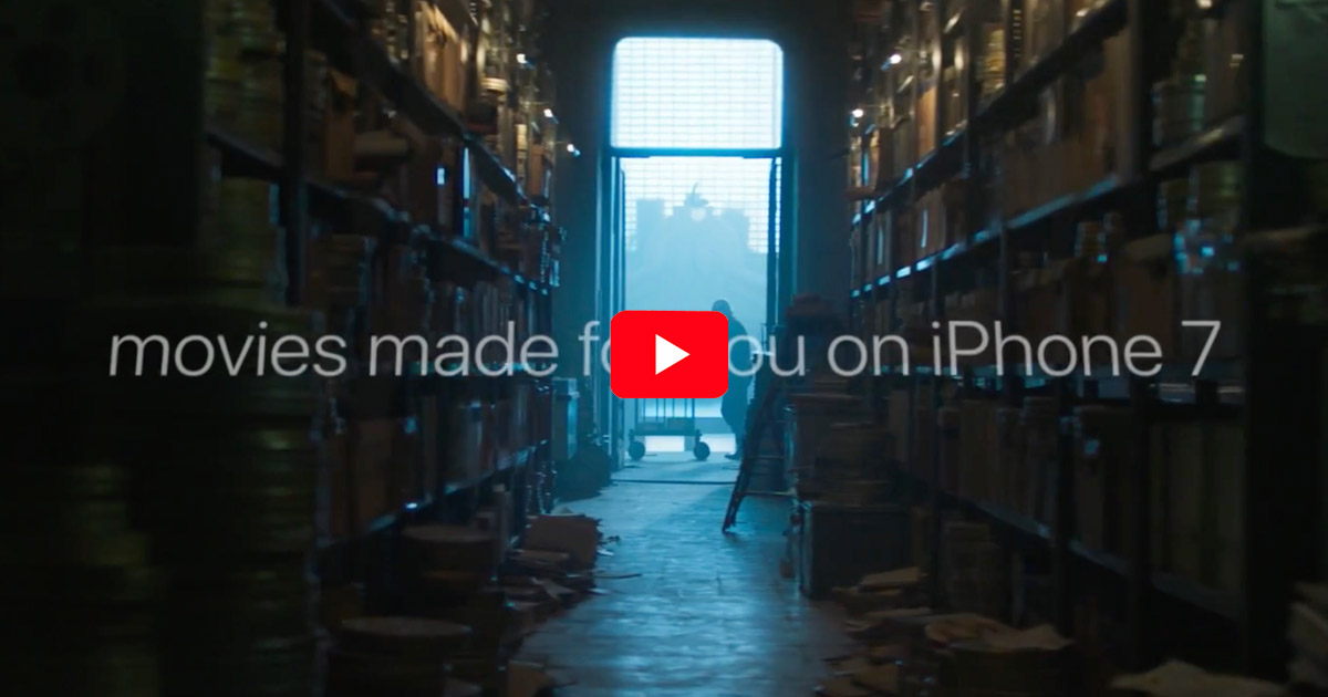 Apple Commercial The Archives