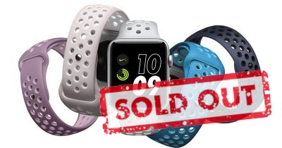 Nike+ VaporMax Flyknit Apple Watch bands sold out