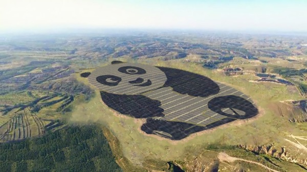 This Solar Power Plant in China is Shaped Like a Giant Panda