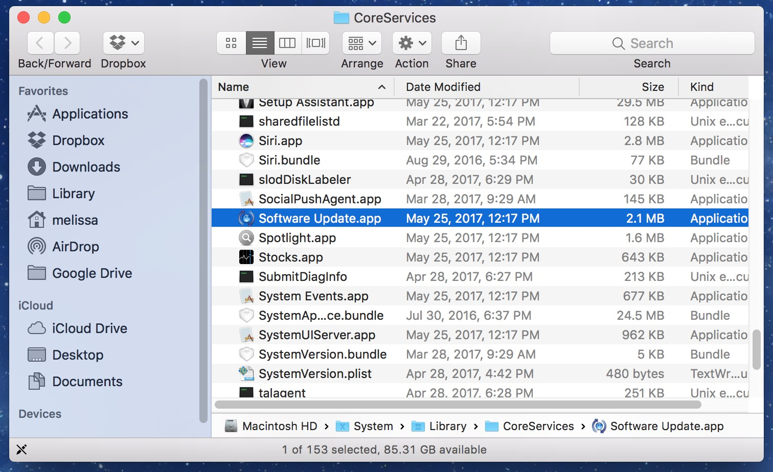 Software Update App in the CoreServices folder in macOS