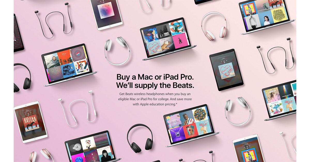 Get free Beats headphones with 2017 Apple back to school deal