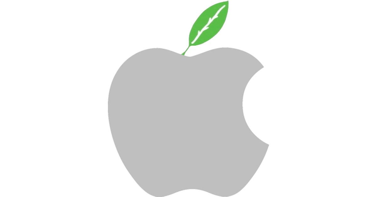Apple in Legal Dispute – With German Bike Path