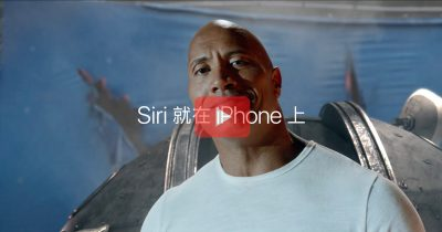 The Rock and Siri speak Mandarin