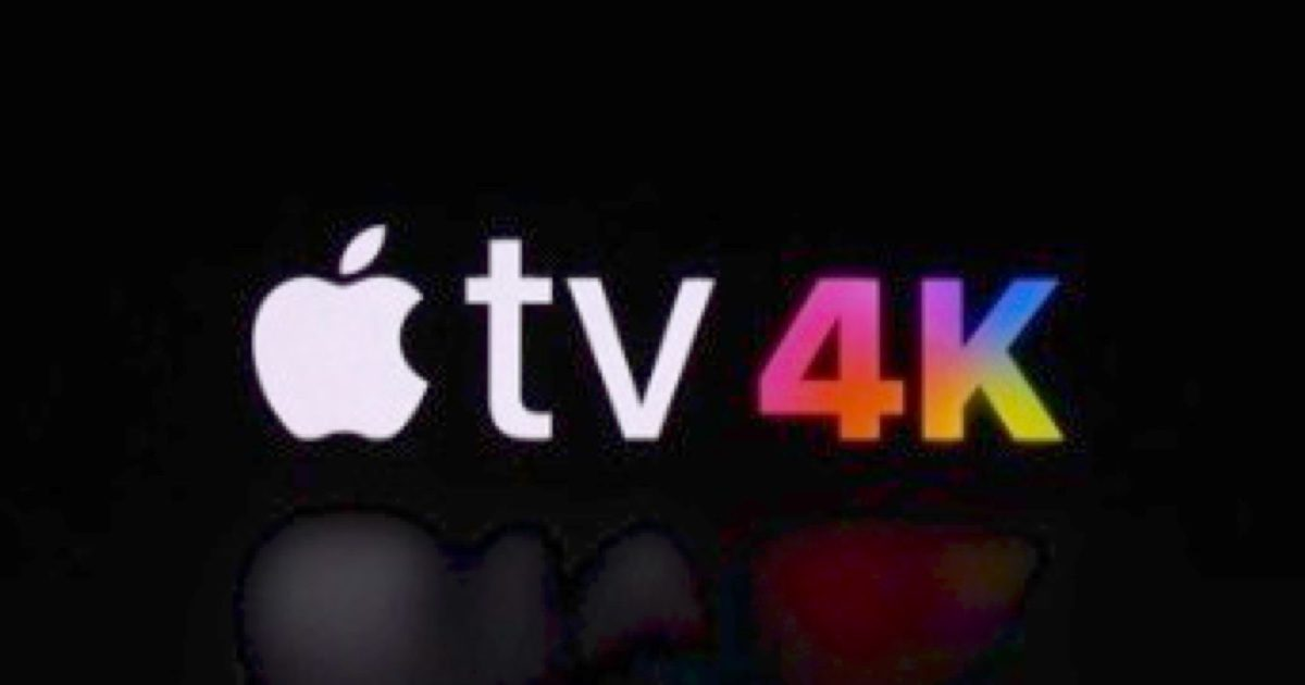 Apple TV 4K event logo