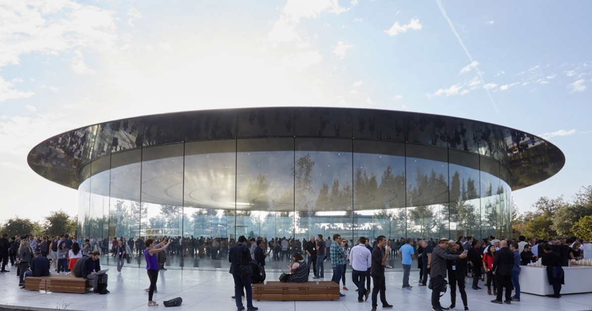 Steve Jobs Theater at Apple Park.