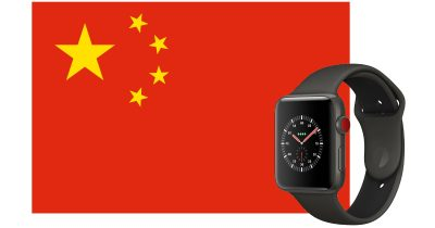 Apple Watch Series 3 in China