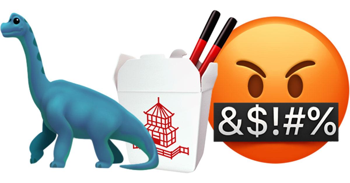 New Unicode 10 emoji in iOS 11.1