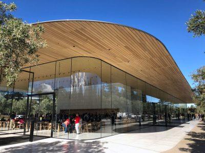 The Cafe end of Apple Park Visitor Center