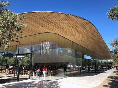 The Cafe end of Apple Park Visitor Center