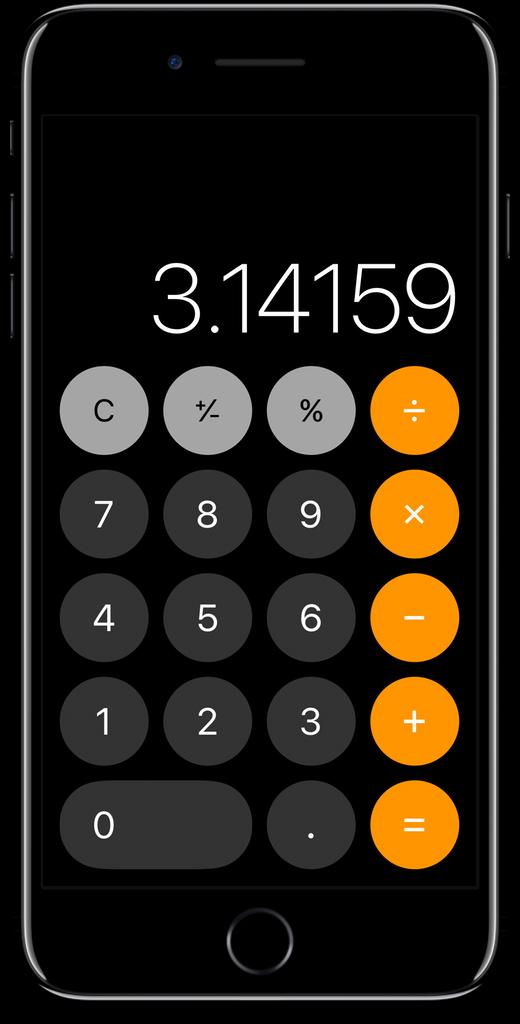 Screenshot of the iOS calculator.