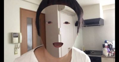 iPhone X invisible face camera app