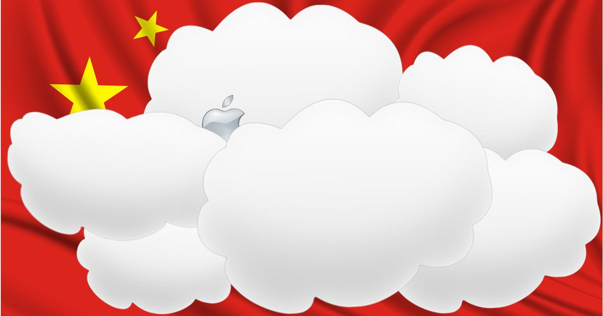 Apple hands Chinese iCloud to Guizhou-Cloud Big Data Industry