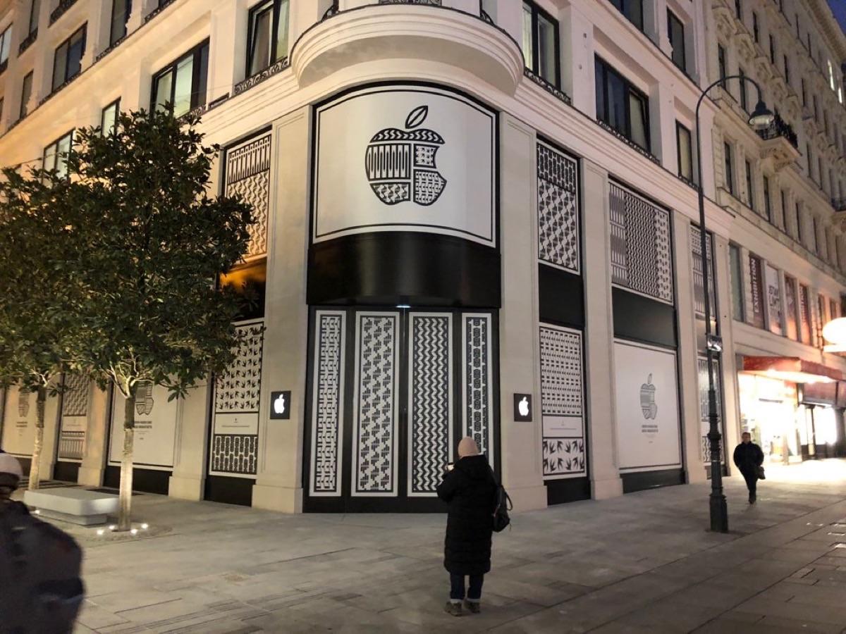 Image of Austrian Apple store.