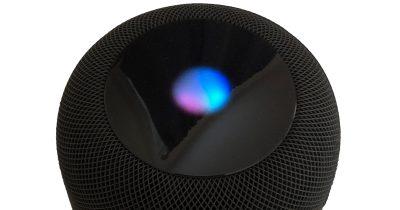 HomePod Siri light