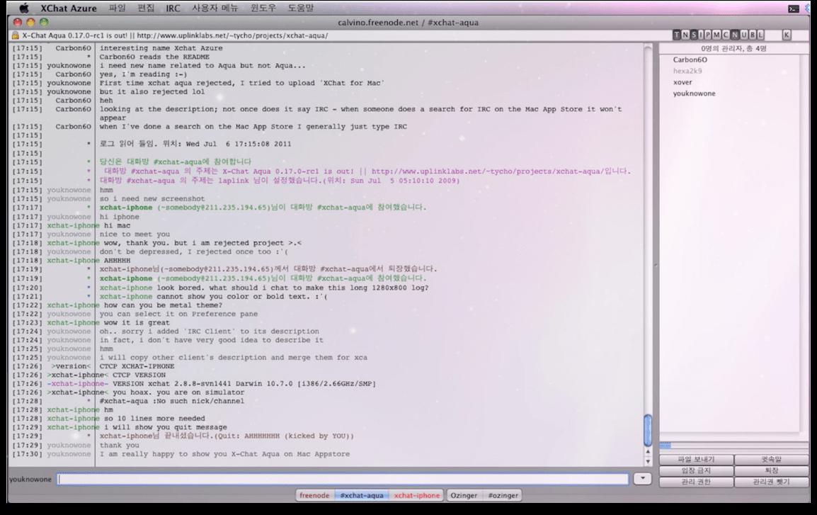 Screenshot of XChat Azure, a Mac IRC client.