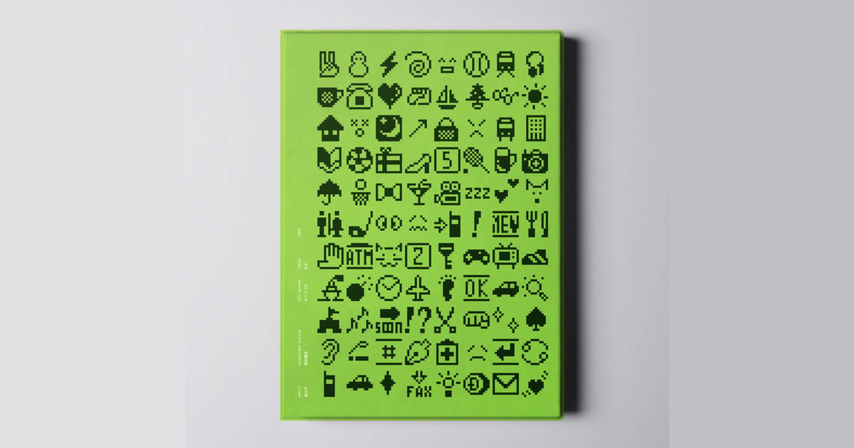 Standards Manual Brings History of Emoji to Life in New Kickstarter Book